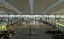 Inside International Terminal in Noi Bai International Airport
