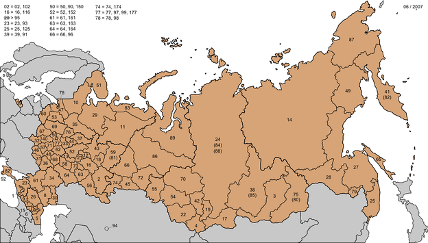 Russian regional vehicle registration codes