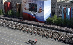 The Moscow Garrison massed bands during the 2010 Moscow Victory Day Parade