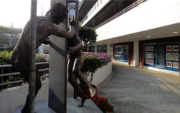 A statue in the Hong Kong International School
