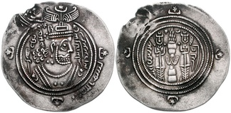 "Umayyad Caliphate coin imitating the coinage of Sasanid Empire ruler Khosrau II. Coin of the time of Mu'awiya I ibn Abi Sufyan (Muawiyah I). BCRA (Basra) mint; ""Ubayd Allah ibn Ziyad, governor"". Dated AH 56 = AD 675/6. Sasanian style bust imitating Khosrau II right; bismillah and three pellets in margin; c/m: winged creature right / Fire altar with ribbons and attendants; star and crescent flanking flames; date to left, mint name to right."