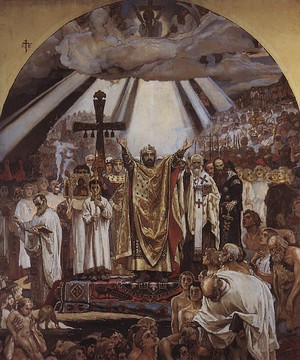 Крещения Руси дата