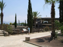 Ruins of ancient Capernaum on north side of the Sea of Galilee