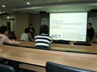 NGN Seminar in Fusion Technology Center by NICT(Japan) researcher