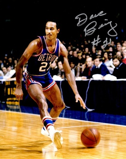 Hall of Famer guard Dave Bing