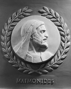 Bas relief of Maimonides in the U.S. House of Representatives.
