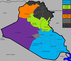 Election map. Shows what was the largest list in every governorate.