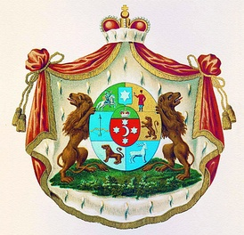 Coat of arms of the princes Youssoupoff