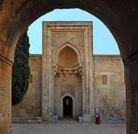 Turbe (mausoleum) of Shirvanshahs in Baku, 15th century
