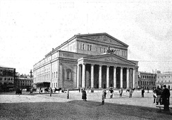 The Bolshoi Theatre in 1905, during Rachmaninoff's time as conductor