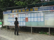 Job advertisement board in Shenzhen.