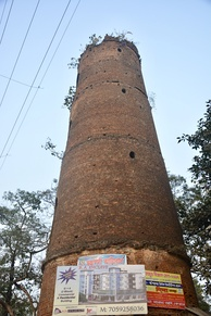 The Semaphore Tower at Khatirbazar, Andul in Howrah district of West Bengal
