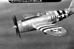 Republic P-47D-22-RE Thunderbolt 42-26057 of the 63d Fighter Squadron in D-Day invasion markings, 1944. Pilot 2nd Lt. Elwood D. Raymond, KIA on september 18th, 1944 by flak and crashed in North See.