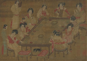 Chinese Tang dynasty court ladies on A Palace Concert painting.