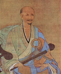 Portrait of the Chinese Zen Buddhist Wuzhun Shifan, painted in 1238 AD, Song Dynasty.