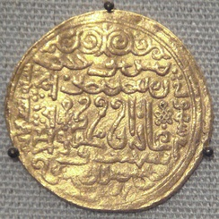 Gold coin under Ghazan, Shiraz, Iran, AH 700, AD 1301.
