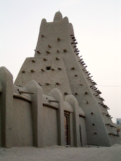 University of Timbuktu, Mali