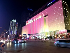 A night sight near a modern shopping mall in Hongshan District