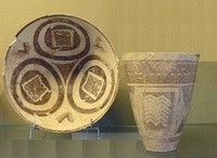 Ubaid period pottery, Susa I, 4th millenium BC.