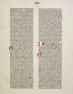 Summa theologica, Pars secunda, prima pars. (copy by Peter Schöffer, 1471)