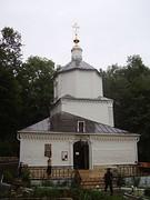 Древне-Успенская церковь