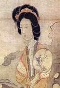 "A portrait of a lady holding a rigid (oval) fan from the painting ""Appreciating Plums"", by Chinese artist Chen Hongshou"