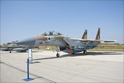 Israeli Air Force F-15I Ra'am
