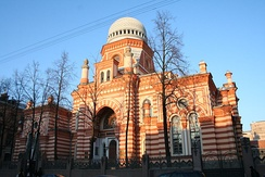 The Grand Choral Synagogue of Saint Petersburg, among the largest synagogues in the world.