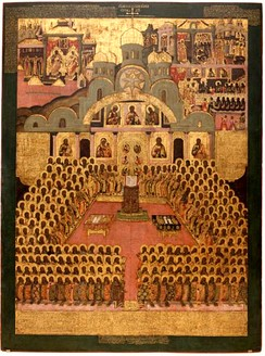 An icon of the Seventh Ecumenical Council (17th century, Novodevichy Convent, Moscow)
