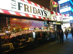 The T.G.I. Friday's currently located in the space that once housed the Roxy Theatre's lobby