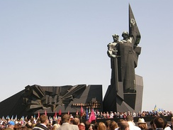 A Monument for the Liberators of Donbass, dedicated to the soldier liberating Donbass from the Nazis during World War II.