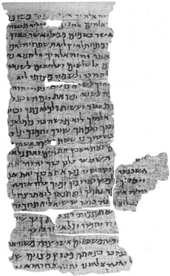 The Nash Papyrus (2nd century BCE) contains a portion of a pre-Masoretic Text, specifically the Ten Commandments and the Shema Yisrael prayer.