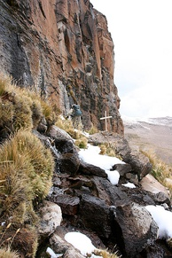 The Amazon was thought to originate from the Apacheta cliff in Arequipa at the Nevado Mismi, marked only by a wooden cross.