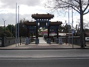 Paifang at Bendigo Chinese Precinct