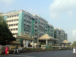 Government General Hospital