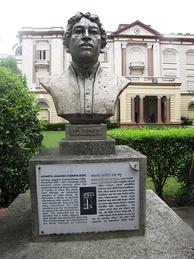 Bust of Acharya Jagadish Chandra Bose which is placed in the garden of Birla Industrial & Technological Museum