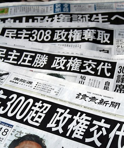 TheYomiuri Shimbun, a broadsheet in Japan credited with having the largest newspaper circulation in the world