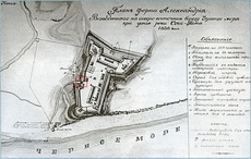 Plan of Fort Alexandria at the mouth of Sochi, which initiated the city of Sochi