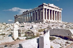 The Parthenon was designed using Pythagorean ratios.