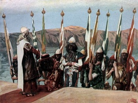 Moses Blesses Joshua Before the High Priest (watercolor circa 1896–1902 by James Tissot)