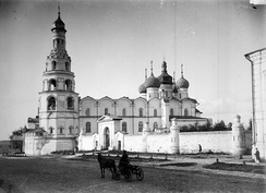 Annunciation Cathedral of Kazan Kremlin, 1561–1562