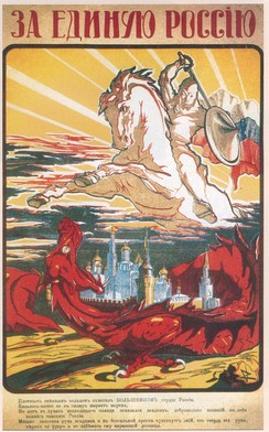 "White propaganda poster ""For united Russia"" representing the Bolsheviks as a fallen communist dragon and the White Cause as a crusading knight"