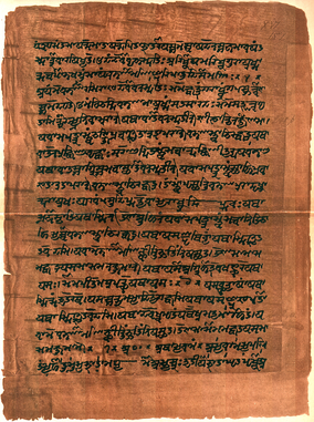 The Vedas are ancient Sanskrit texts of Hinduism. Above: A page from the Atharvaveda.