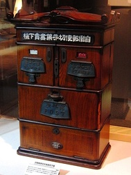 An automatic stamp and postcard vending machine, early 20th century, Japan[5]