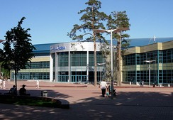 Balashikha Arena, where the 2017 Russian Rink Bandy Cup took place.[2]