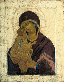 """Donskoy"" Icon of the Most Holy Theotokos."