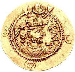 A coin of Sassanid king Kavadh I (r. 488–531). Kavadh was the first Sassanid ruler to introduce star-and-crescent motifs as decorations on the margin of the obverse side of his coins. Note the continued use of the star and the crescent appearing on either side of the king's head.