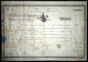 An Ottoman passport (passavant) issued to Russian subject dated July 24, 1900