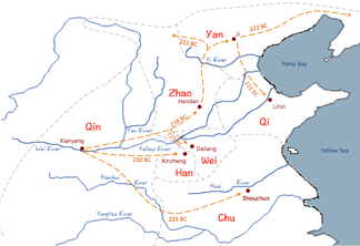 Unification of Qin from 230 BC to 211 BC