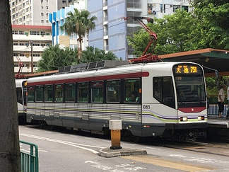Hong Kong's MTR Light Rail serves the northwest suburbs with unidirectional high floor LRVs.
